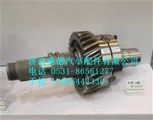 2507057-AOE一汽解放A6E轴间差速器总成/输入轴总成/2507057-AOE