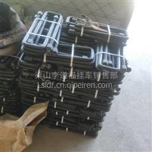 各种尺寸的盘丝 挂车盘丝 半挂车铸钢盘丝 U型盘丝 U型螺栓/1