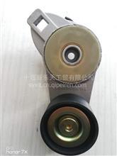 东风雷诺张紧轮空调皮带使用/D5010550335