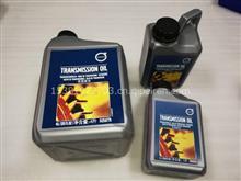 沃尔沃S40C30C70S80XC90XC60V60V40变速箱油波箱油变速器油原装正品4S店专用