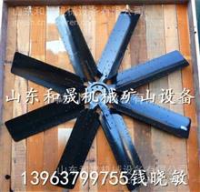 宇通矿用车康明斯QSX15专用风扇叶【配套厂家品质】/宇通矿用车