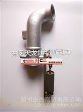 东风天龙-起航旗舰340-315-375康明斯发动机配件原厂排气制动阀/雷诺发动机原厂配件