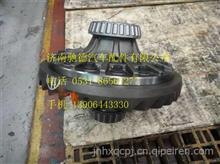重汽、HOWO、豪威60矿、70矿宽体车轴间轮间差速器壳总成/WG9725470295