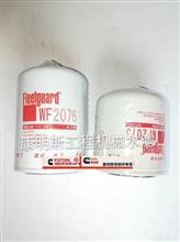 东风康明斯-工程机械弗列加水滤4058965-3100305WF2073-WF2072/雷诺发动机原厂配件