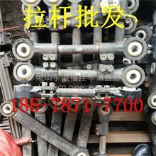 挂车活拉杆 悬架拉杆 半挂车可调节式拉杆 拉杆总成/1