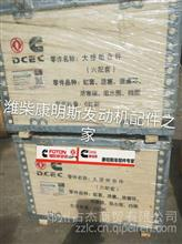 东风风神天锦大力神天龙雷诺旗舰康明斯发动机原厂六配套/雷诺发动机原厂配件