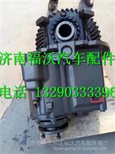 美驰中桥主减速器总成中桥驱动装置(I=4.3,XSΦ180)/AC71603200507