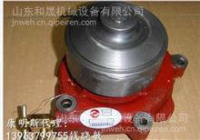 D20-000-32上柴动力水泵--上海柴油机D6114发动机水泵/D20-000-32