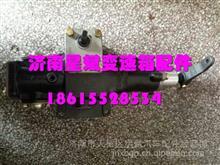法士特变速箱配件双H机构总成-双杆右/JS100-1702051-3C