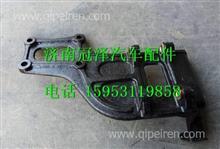 1B24981281056欧曼ETX空调压缩机支架 /1B24981281056