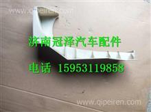 DZ93259932152陕汽德龙F3000保险杠弯头/DZ93259932152