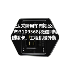 广汽日野700搅拌车鼓风机电阻/承接工程机械外贸