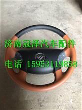 H4342020204A0欧曼EST方向盘总成/H4342020204A0