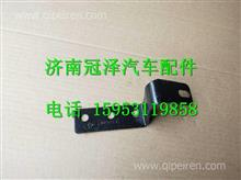 DZ93259932163陕汽德龙F3000保险杠连接支架(左)/DZ93259932163