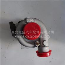 陕汽重卡潍柴放气阀增压器涡轮增压器/612600118926