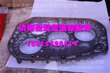 法士特变速箱后盖壳体 /JSD180-1707015