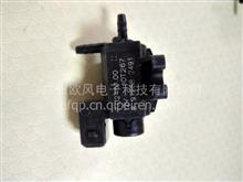 压力转换阀EGR电磁阀真空控制阀废气阀排气控制阀8972882499/8972882490