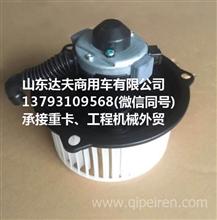 广汽日野700鼓风机电机/承接工程机械外贸