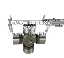 广汽日野搅拌车泵车万向节/承接工程机械外贸
