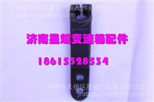 法士特变速箱顶盖外换档臂 /F96035-85RZ