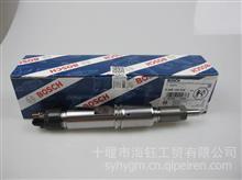 优质现货BOSCH博世0445120310/106喷油器 东风汽车配件雷诺发动机/0445120310