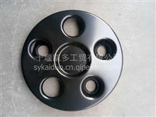 东风凯普特轮辋踏圈/车轮轮罩H01111/N300/N280/EV350/H01111/N300/N280/EV350