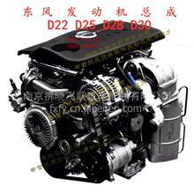东风凯普特斯达D30发动机总成凸突裸机配件大全批发厂价/D30