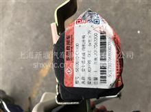 东风天龙  天锦 安全带总成-司机座椅/5810010-C1100