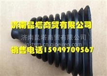 H73-3402520B柳汽乘龙防尘套/H73-3402520B