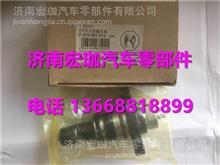 BOSCH博世共轨系统CP2.2高压油泵高压连接总成柱塞/ F019003313