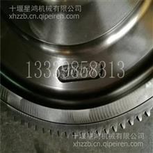 重庆康明斯发动机配件M11发动机飞轮总成/4974334/4974334