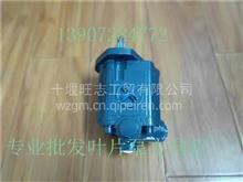 联合众卡YC6K10转向齿轮泵K6200-2407100SF7/K6200-2407100SF7