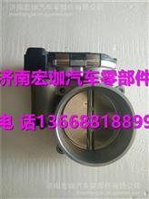 重汽曼MC11发动机电子节气门0280750114  / 202V13200-7001