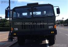TA4360重装运输车空调控制面板