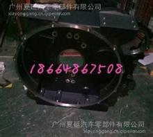 潍柴动力国五动力WP13飞轮壳体/1000295905