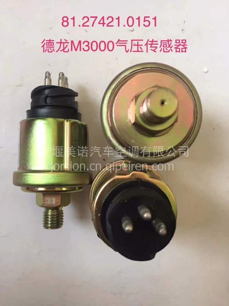 【陕汽德龙m3000气压传感器,81.27421.0151价格,图片图片