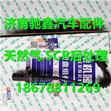 D5400-3823170玉柴4108发动机曲轴位置传感器/D5400-3823170