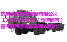 8046955112泰安TA5130重装备运输车方向机 8046955112/8046955185