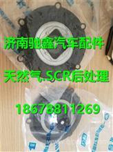 1146012-6C-000锡柴阀芯膜片总成混合器/1146012-6C-000