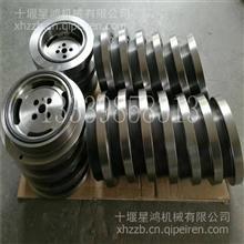 现货供应东风康明斯ISBE曲轴扭振减震器 5313644//C5313644
