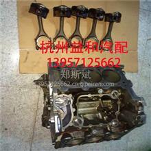 奥迪A4LA6LA8LA5Q5大众途锐辉腾活塞连杆发动机连杆原厂拆车件