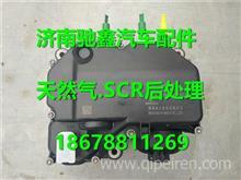 612640130088博世2.2尿素泵总成/612640130088
