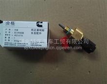 适配进口康明斯QSB/QSC/QSL/QSK/QSX/QSZ柴油发动机配件/机油滤清器盖垫片4095551