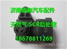 J5700-3823140玉柴天然气发动机进气压力温度传感器/J5700-3823140