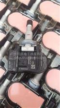 供应52933-D4100胎压传感器适用现代起亚远舰/现代起亚