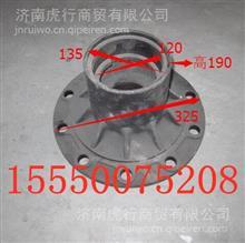 福田瑞沃 前轮毂 轴头 13109300X5203/轴头