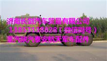 泰安TA4360重型坦克运载车散热器5841300/泰安TA4360重型坦克运载车