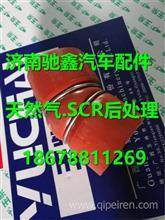 J6218-1118090玉柴天然气发动机增压器连接胶管/J6218-1118090