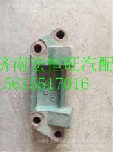 VG1540010019重汽WD615发动机喷油泵托架/VG1540010019