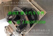 711-35301-6109重汽曼桥MCY13中桥主减壳带轴承盖总成(带差速锁) /711-35301-6109